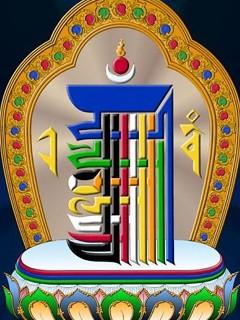 西藏直贡梯寺法会